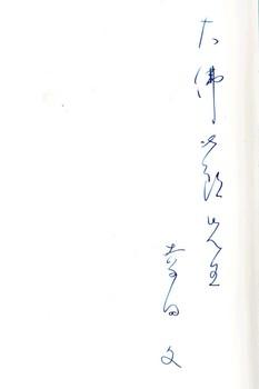 IMG_0003のコピー.jpg