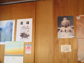 IMG_0049 B.room.jpg