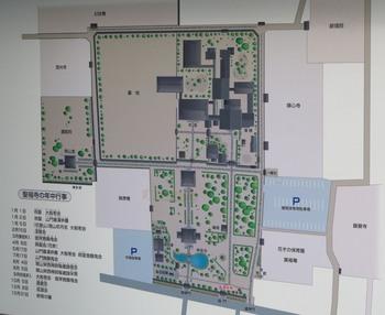 IMG_0113 聖福寺境内図.jpg